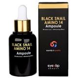 Ампульная сыворотка с муцином черной улитки EYENLIP Black Snail Amino 14 Ampoule 30мл