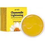 Осветляющие гидрогелевые патчи с экстрактом ромашки PETITFEE Chamomile Lightening Hydrogel Eye Patch 60шт