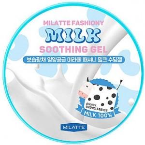 Гель универсальный увлажняющий с молочными протеинами Milatte Fashiony Milk Soothing Gel 300мл