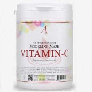 Альгинатная маска с витамином С для яркости кожи, увлажняющая ANSKIN Modeling Mask Vitamin-C Brightening & Moisturizing (банка) 240гр