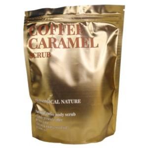 Кофейный скраб для тела Кофе и карамель Skinomical Nature Coffee Caramel Scrub 250гр