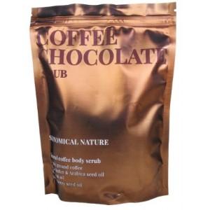 Кофейный скраб для тела Кофе и шоколад Skinomical Natural Coffee Chocolate Scrub 250гр