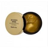 Антивозрастные патчи для глаз с золотом и пептидами FARMSTAY 24K Gold & Peptide Solution Ampoule Eye Patch 60шт