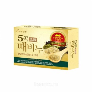 Мыло-скраб 5 злаков Mukunghwa Five Grains Scrub Soap 100гр