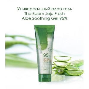 Гель универсальный алоэ 95% The Saem  Fresh Aloe Soothing Gel 250 мл