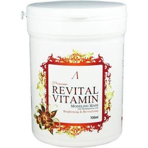 Маска альгинатная витаминная Anskin Revital Vitamin Modeling Mask (банка) 240гр