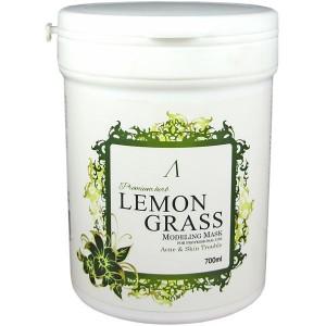 Маска альгинатная для проблемной кожи Anskin Herb Lemongrass Modeling Mask (банка) 240гр
