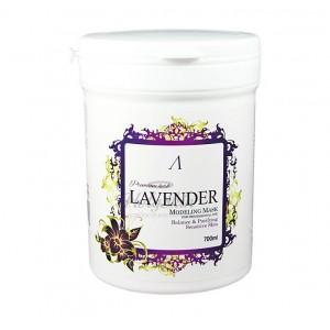 Маска альгинатная для чувствительной кожи Anskin Herb Lavender Modeling Mask (банка) 240гр